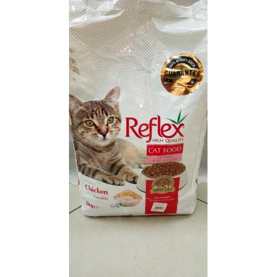 REFLEX ADULT CAT FOOD CHICKEN 3KG