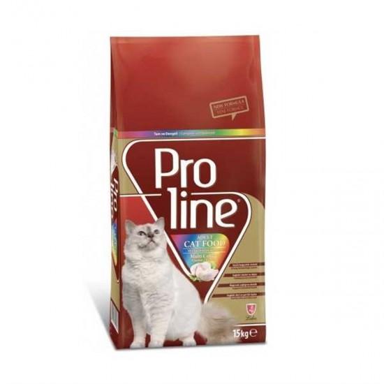 PROLINE ADULT CAT FOOD MULTICOLOUR CHICKEN - 1.5 Kg